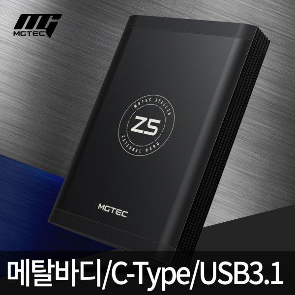 MG35 ST 4TB 외장하드4테라 스텔즈Z5 USB3.1/21년신형