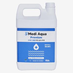 살균소독제 코로나 사무실 방역 차아염소산수 4L 리필