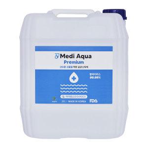 메디아쿠아 20L 업소용 손소독제 살균소독제 소독제