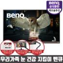 EW2780U 무결점 IPS 4K UHD HDR 스피커내장 27인치