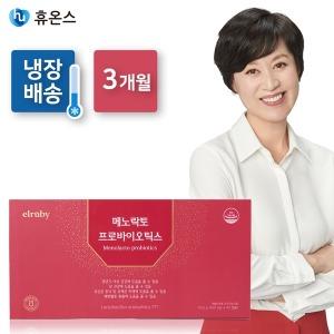 메노락토 프로바이오틱스 갱년기 유산균 YT1 3개월분