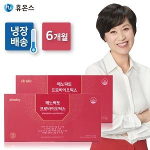 메노락토 프로바이오틱스 갱년기 유산균 YT1 6개월분