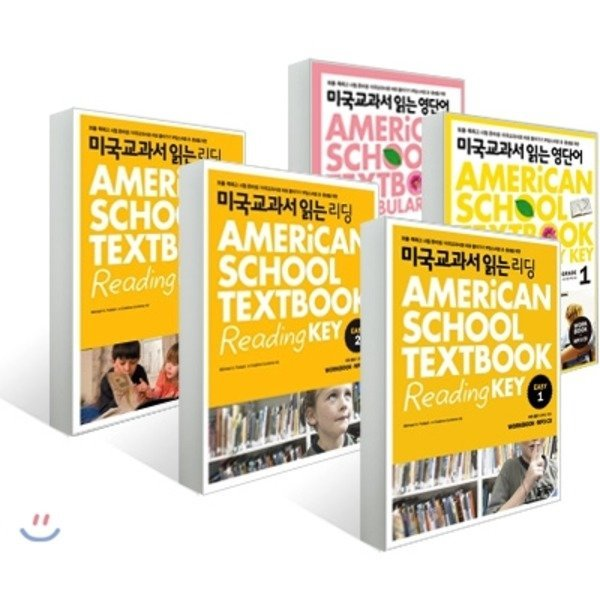 미국교과서 읽는 리딩 Easy 1 3 + 영단어 1 2 세트  Creative Content