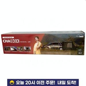 아이두젠 차박텐트 도킹텐트 가성비 캠핑 입문 트렁크