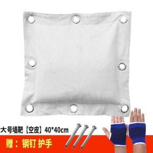 가정용 벽걸이형 샌드백 트레이닝 복싱 권투 연습 모