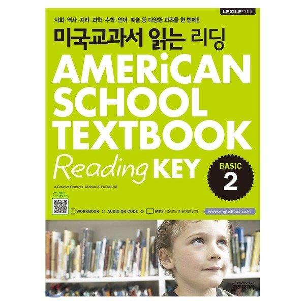 미국교과서 읽는 리딩 Basic 2 AMERiCAN SCHOOL TEXTBOOK Reading KEY : 미국 초등 3 4학년 과정  Cre...