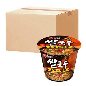 쌀국수 소고기장국 73g X 12입 박스 - 상품 이미지