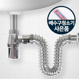 자동주름관P트랩_E/세면대 부속품 팝업 배수관 세면기