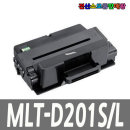 호환 MLT-D201S 표준용량 SL-M4030ND SL-M4080FX