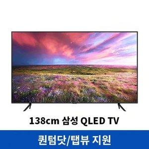 삼성전자 138cm QLED TV KQ55QT67AFXKR (스탠드형)