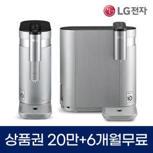 정수기렌탈 상하좌우 냉온정 직수관 WD503AS