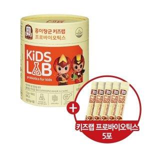 갤러리아  (할인행사)정관장 홍이장군 키즈랩 프로바이오틱스 60포+5포 증