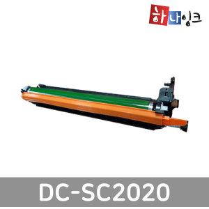 후지제록스 재생드럼 CT351053 DC-SC2020 4색공용