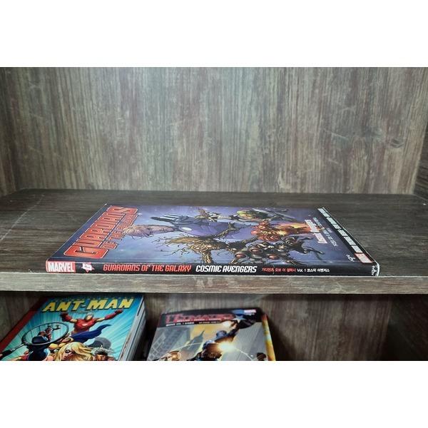 가디언즈 오브 더 갤럭시 vol.1 코스믹 어벤저스  브라이언 마이클 벤디스