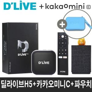 딜라이브 H5 플러스+카카오미니C AI스피커 셋톱박스