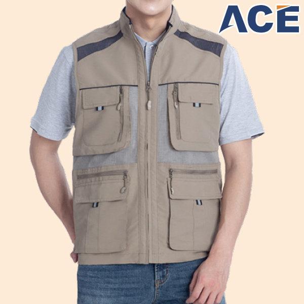 ACE-V165 춘추조끼 단체 작업복 유니폼 근무 사무복