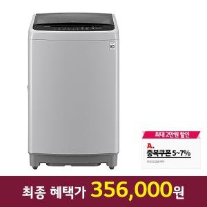 LG통돌이 TR13BL 일반세탁기 13kg 스마트 인버터모터