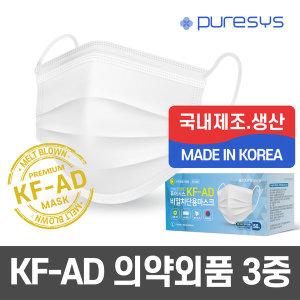 국산KFAD 비말 차단 덴탈마스크 일회용 여름 대형50매