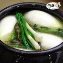 자연 동치미 5kg 無MSG 국산100% 물김치 kimchi 먹보야