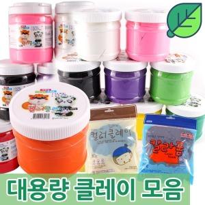 대용량 컬러클레이 250g/아이클레이/점토/만들기재료
