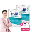 하이뮨 프로틴 밸런스 304g 2캔(보틀 증정)