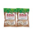 이잡곡이다 수입 흰강낭콩 500gX2봉/최근도정/무료배송