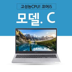 모델-C .  (품절)