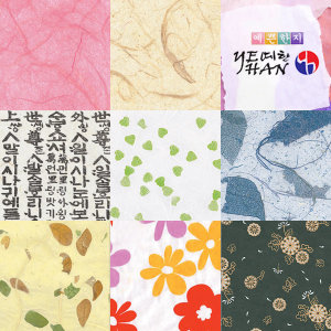 +전통한지/수제한지+ 한지 수제지 한지공예 색운용지