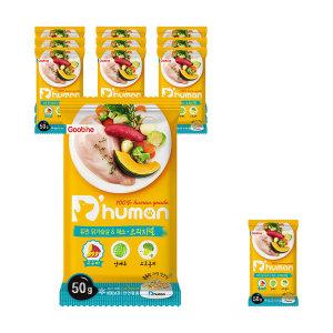 듀먼 강아지 자연화식 닭가슴살채소50g 10+1팩/ai53