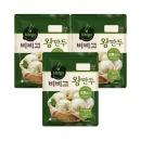 비비고 왕만두 1.05kg(냉동) 3개