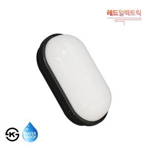 욕실등 LED 타원방수등 블랙 20W
