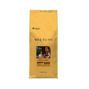 행복을 주는 커피 분쇄 콜롬비아 블렌드 1kg - 상품 이미지