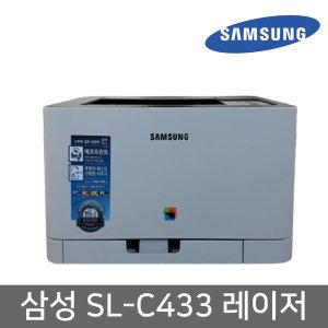 삼성전자 레이저프린터 컬러 2400dpi(SL-C433) 완제품