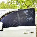 차량용 모기장 햇빛가리개 방충망 차박 앞문용