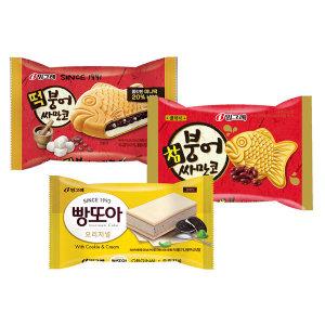 붕어싸만코 떡6개+팥6개+빵또아(오리지널)6개