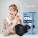 KF94 국산 마스크 100매 식약처인증 의약외품 블랙
