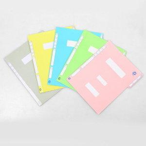 신화오피스 A4 종이 정부화일 10장 소량 인쇄 및 주문