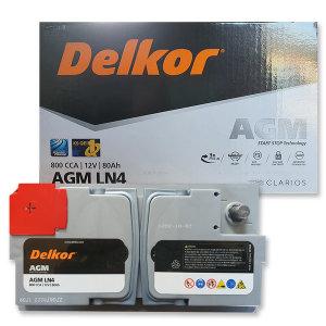 AGM80 80AH LN4 올뉴투싼배터리 AGM 배터리 밧데리