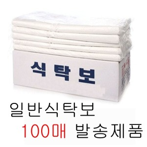 일회용식탁보일반형100매 평판형/ 박스250매 상종이