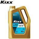 Kixx/합성엔진오일/킥스 LPG 10W30 4리터