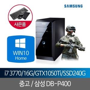 오버워치컴퓨터 i7 3770 16G 1050TI 240 게이밍컴퓨터