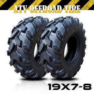 19x7-8 타이어-사륜오토바이 ATV/UTV 전용(개당)