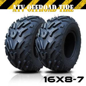 16x8-7 타이어-사륜오토바이 ATV 전용(개당)