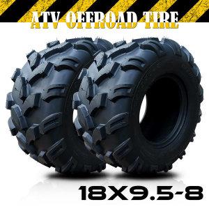 ATV타이어 18x9.5-8 사륜오토바이 ATV 전용 (개당)