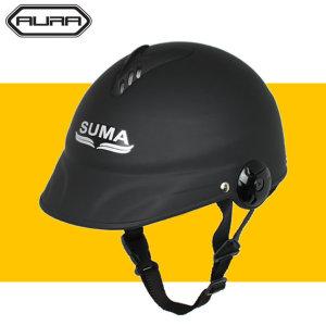 AURA 오토바이헬멧 반모 헬맷 전동킥보드 바이크 핼멧