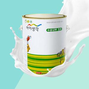 아이생각 친환경 수성페인트 4L 화이트 계열