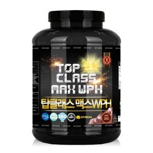 프리미엄 단백질 근육보충제 탑클래스 맥스WPH 2KG