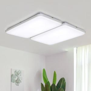 플랜룩스 LED거실등 플리아 100W 아파트 국산 LED조명