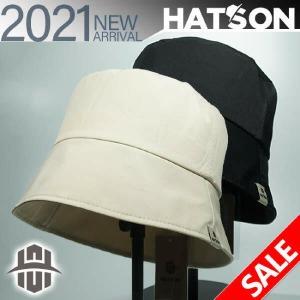 (현대백화점) 햇츠온 H1-1301 HatsON 브랜드 남자 여자 사계절 코디 메쉬 베이지 블랙 벙거지 버킷햇 챙 햇