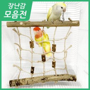 5893 트릭시 버드 유격대 - 장난감 모음전